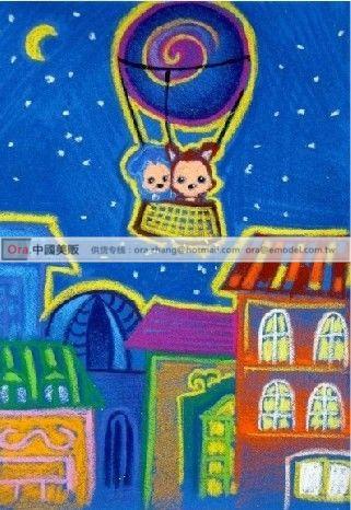 创意美术儿童绘画彩砂纸4k十张入
